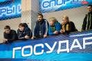 Матч плей-офф Университет - Астраханочка 30.03.2018